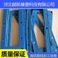 橡胶卡槽保护套 硅胶方形圈 矩形橡胶密封垫 橡胶密封件  欢迎定制