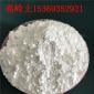 厂家供应 白色涂料级高岭土 胶水高岭土 农药专用高岭土 量大价优